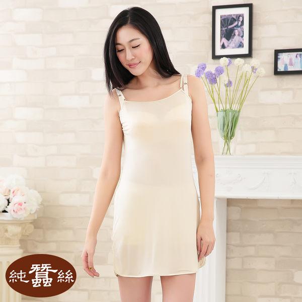 【岱妮蠶絲】0C5002E純蠶絲42針70G緞面包邊細肩帶襯裙(可可色)