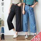 寬褲 金屬單釦斜紋面料寬管牛仔褲S~XL...