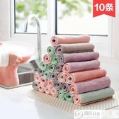 擦手巾 居家家吸水洗碗布廚房清潔布毛巾10條加厚不沾油不掉毛抹布擦手巾 居優佳品