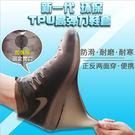 【新一代無異味】可重複使用中筒TPU防塵防水雨鞋套 防塵防雨防雪(2色可選/M-XL)