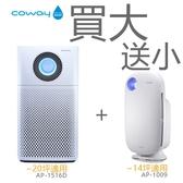 (買大送小)結帳再優惠-Coway 綠淨力噴射循環 清淨機 AP-1516D + AP-1009