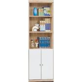書櫃 書櫥 CV-624-2 安寶耐磨橡木2X6尺下門尺書櫃【大眾家居舘】