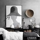 屏風 水墨倩影北歐客廳裝飾畫服裝店黑白灰人物輕奢掛畫時尚女裝店壁畫  【全館免運】