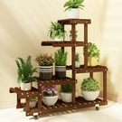 花架子多層室內特價實木質陽台多肉綠蘿客廳靠墻落地式花盆置物架 小山好物