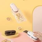 封口機 封口機真空食品包裝機小型家用塑封機迷你手壓式零食封口神器【快速出貨八折下殺】
