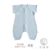 寶寶純棉針織防踢被兒童睡袋嬰兒薄款【小酒窩服飾】