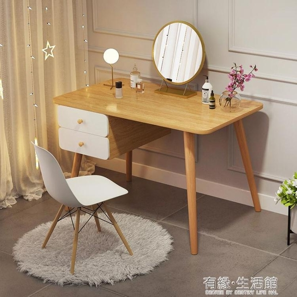 化妝桌 梳妝台臥室現代簡約網紅小型化妝台小戶型多功能簡易單人化妝桌子AQ 有緣生活館