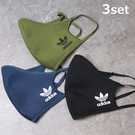 IMPACT Adidas Unisex Mask Face Covers 口罩 黑 三葉草 HB7851 H59842