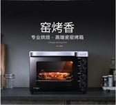 烤箱 家用烘焙多功能全自動小型電烤箱32升大容量(快速出貨)