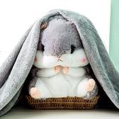 抱枕被子兩用午睡枕頭空調被靠墊個性可愛