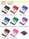 百樂 PILOT IRF-5S 彩色鋼筆墨水 (5入/盒) 紅