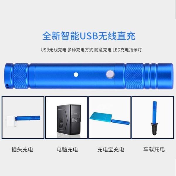 【新年鉅惠】USB充電綠光激光手電紅光沙盤售樓筆激光遠射紅外線教鞭筆鐳射筆