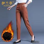 加絨西裝褲加絨褲子女冬新款直筒長褲寬鬆高腰大碼煙管休閒職業工裝西褲 街頭布衣