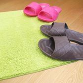 【HOME WORKING】超纖柔感踏墊-青草綠(大)