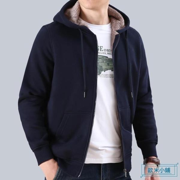 運動上衣男 秋冬季加絨連帽T恤男開衫連帽衫上衣服寬鬆休閒夾克運動大碼男士外套
