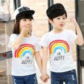夏季兒童短袖T恤 男童棉質童裝女童寶寶中大童男孩正韓夏裝上衣潮 【快速出貨】