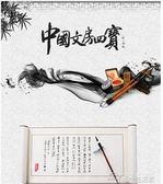 柳公權書法 毛筆字帖套裝初學者成人水寫布 文房四寶 套裝  夢想生活家