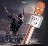 Amoi/夏新 K5全民k歌手機麥克風通用無線藍牙話筒家用麥克風安卓蘋果通用『潮流世家』