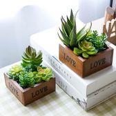 【季末大優惠】創意田園仿真多肉植物盆栽花藝裝飾品假花桌面小擺件