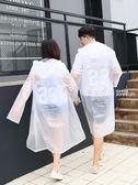 雨衣 潮牌透明雨衣女韓國時尚網紅版雨衣成人徒步情侶抖音男款旅行雨披·夏茉生活