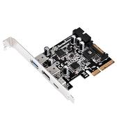 SilverStone 銀欣 ECU05 USB 3.1 Type-C + USB 3.0 擴充卡