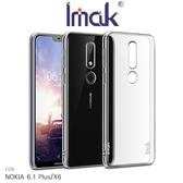 Imak NOKIA 6.1 Plus/X6 羽翼II水晶殼(Pro版) 硬殼 背蓋 透明保護殼 水晶殼 手機殼 艾美克