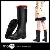 雨靴 長筒雨鞋 素面 歐美皮飾拚色防水女雨靴  mo.oh (歐美鞋款)