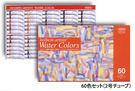 日本製好賓牌專家級HWC-60色組透明水彩*5ml