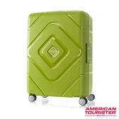 AT美國旅行者 24吋Trigard 菱格設計PP三點式扣鎖飛機輪行李箱(綠)