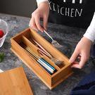 竹木刀叉收納盒 家用筷子盒餐具收納架放刀叉盒子西餐具器具『艾麗花園』