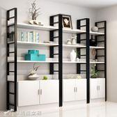 書架 簡約鋼木書架簡易置物架客廳書柜組合儲物貨架落地收納架鐵藝定制 YXS辛瑞拉
