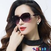 太陽眼鏡 新款偏光女士太陽眼鏡圓臉墨鏡防紫外線2021時尚潮防曬顯瘦大臉 寶貝計畫