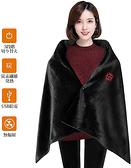 Aniwol-jp【日本代購】USB發熱披肩 電熱毛毯 石墨烯加熱 可水洗-黑