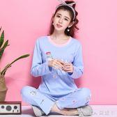 韓版情侶睡衣女長袖春秋季純棉甜美可愛夏季男女士寬鬆家居服套裝 莫妮卡小屋