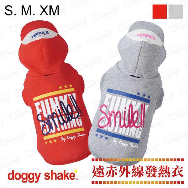 日本《Doggy Shake》微笑街頭帽T S/M/XM 狗狗發熱衣 狗衣服 冬衣