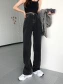 牛仔褲 秋裝2020新款黑色老爹褲子闊腿牛仔褲女高腰顯瘦直筒寬鬆拖地長褲 伊蘿