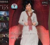 【停看聽音響唱片】【CD】古璇:璇曲蔓地