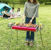 烤肉架 原始人燒烤爐戶外5人以上木炭燒烤架全套家用野外工具3碳烤肉爐子【端午節特惠8折下殺】