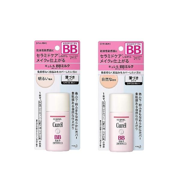 日本 Curél 珂潤  潤浸保濕屏護力BB乳(明亮膚色/自然膚色)35G Curel【RH shop】日本代購