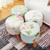 韓式田園創意矮凳小凳子白色配套