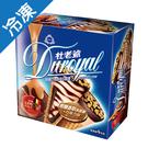 杜老爺特級巧克力甜筒86g*4支【愛買冷凍】