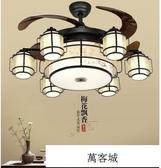 新中式風扇吊燈隱形帶風扇燈布藝仿古客廳吊扇燈古典餐廳臥室燈具 220v 萬客城