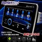 【愛車族】DynaQuest DMV-1...