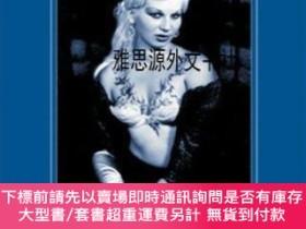 二手書博民逛書店【罕見】Tattooed Women (Paperback)Y236371 Spider Webb Schif