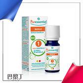 法國 Puressentiel 歐盟BIO蘿勒精油 5ml【巴黎丁】