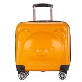 福瑞拉桿箱網供014小熊兒童拉桿箱 16寸 萬向輪18寸行李箱旅行箱