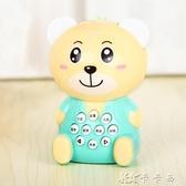 早教機 兒童小虎動物小熊早教機迷你嬰幼兒搖馬小熊學習軟耳朵故事機玩具 卡卡西