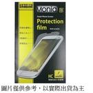 SONY XA Ultra 保護貼,超透光,SONY F3215