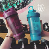 blenderbottle搖搖杯帶粉盒蛋白粉運動健身搖杯奶昔杯酵素杯-新年聚優惠