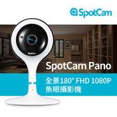 SpotCam Pano 180度全景FHD 1080P 真雲端家用攝影機
